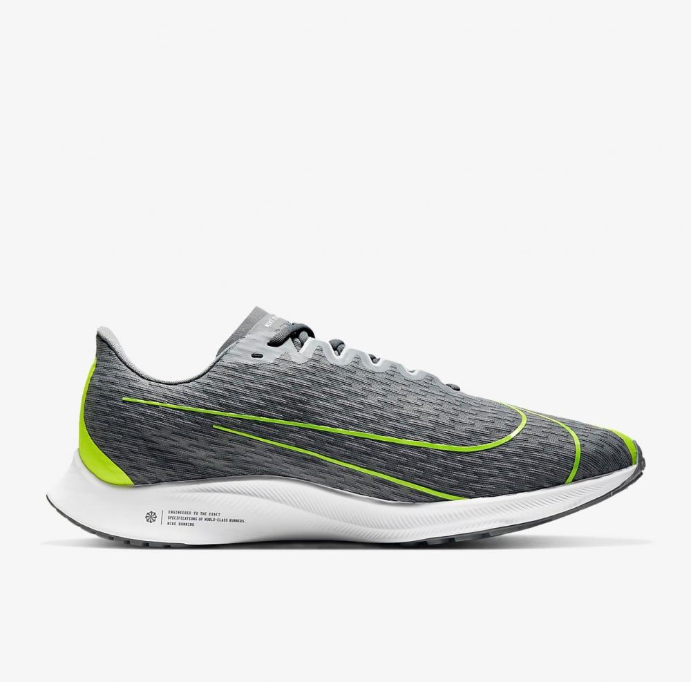ZOOM RIVAL FLY 2